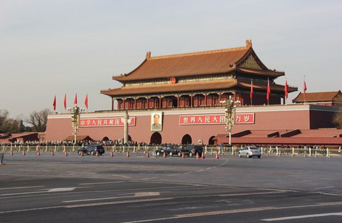 Well-known Temporary Closure in Beijing Launched